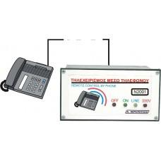 Ν2001 TELEPHONE LINE REMOTE CONTROL