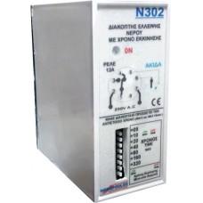 N302 FLOW (WATER PRESENCE) CONTROL RELAY