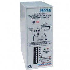 N514 MULTIFACTION TIMER RELAY