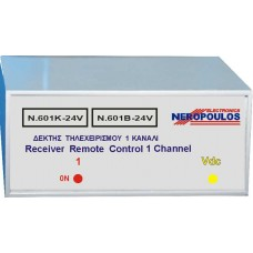 Ν601Κ-24V Remote Control Receiver 433MHz 1Ch 24Vdc screw terminal