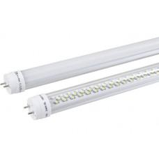 DK LED LS-0052/14 0,9cm 14W  φθοριου