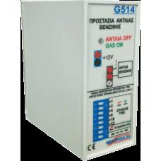 G514 Car fuel pump protection